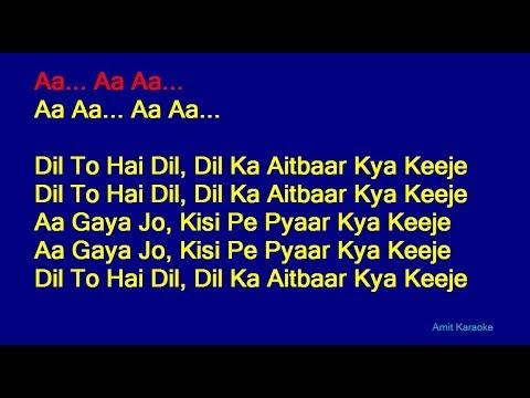 Dil To Hai Dil - Lata Mangeshkar Hindi Full Karaoke with Lyrics