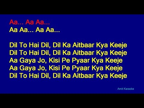 Dil To Hai Dil  Lata Mangeshkar Hindi Full Karaoke with Lyrics