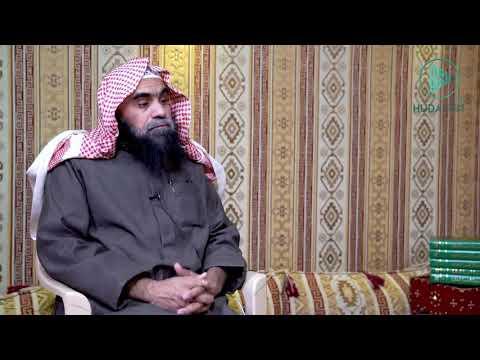 Узаконенно ли многожёнство в Исламе?  Шейх Халид Аль-Фулейдж