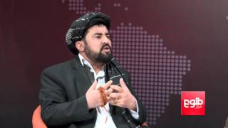 TAWDE KHABARE: Foreign Fighters' Presence Among Taliban In Afghanistan Discussed