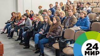 Более 200 студентов из Армении получили квоту на обучение в России - МИР 24