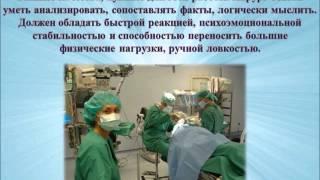 Хирург моя будущая профессия