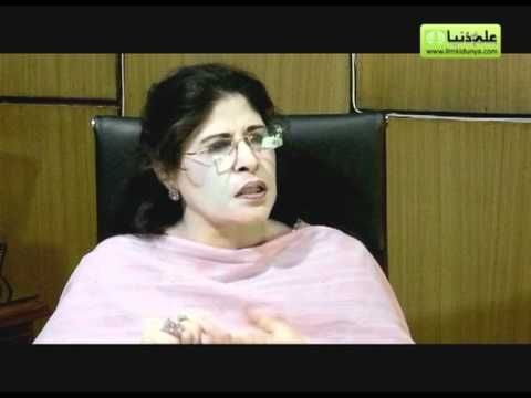 Interview with Prof. Dr. Rukhsana Latafat Principal Govt. Islamia College for Woman (Part 4 of 6)