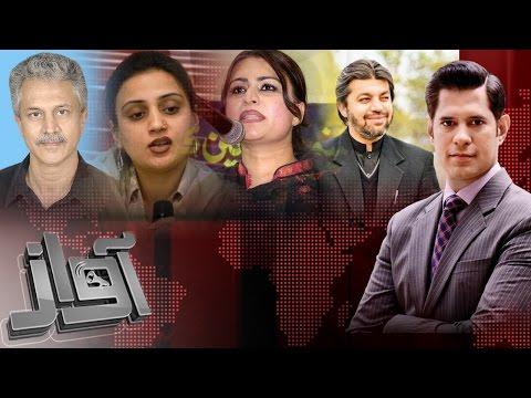 Sindh Hukumat Ka IG Ki Tabdeeli Ka Faisla | Awaz | SAMAA TV | 03 April 2017