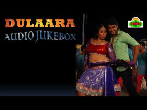 Dulara Bhojpuri Movie Full Songs Non Stop   Audio Jukebox   Pradeep Pandey
