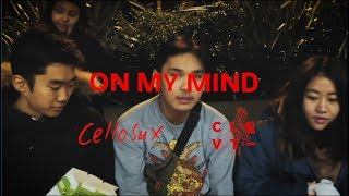 Clevt, Cellosux - ON MY MIND (Official Music Video)