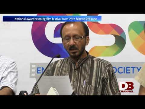 Don Bosco Channel News Capsule (Entertainment Society of Goa ) 23-04-2018