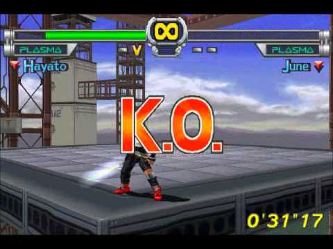 Playstation 1 - Fighting Games - YouTube
