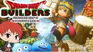 07994-dragonquest_builders_thumbnail