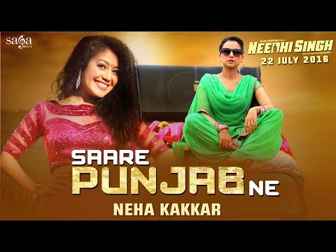NEHA KAKKAR :  Saare Punjab Ne (Full Song) -  NEEDHI SINGH (Rel. 22nd July) Latest Punjabi Song 2016