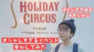 kinokoのinstagramはこちら →https://www.instagram.com/kinoooooooko3 ...