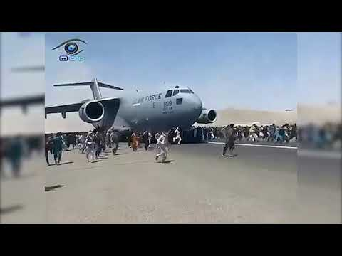 Horrific footage of People falling from C17 USAF airplane in Kabul Airport -Afghanistan