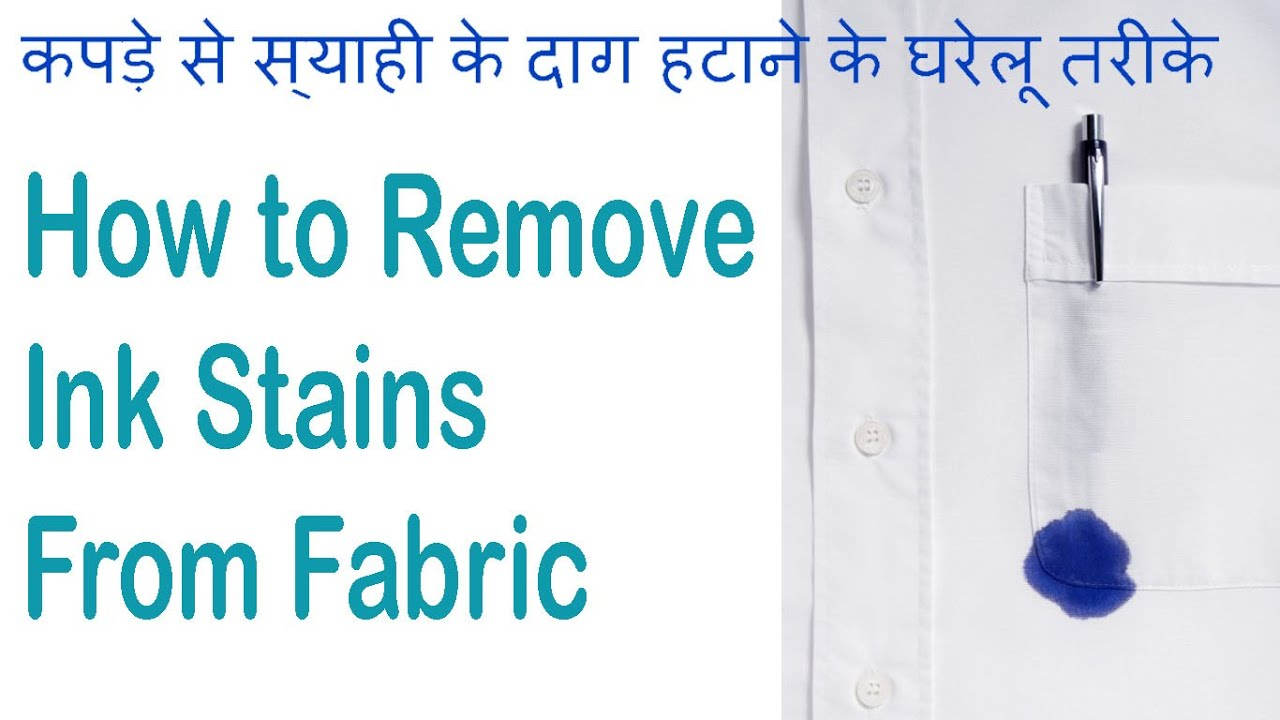 Uncategorized how to remove ink from clothing for Remove pen stain from shirt