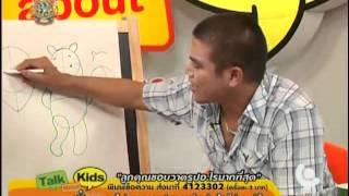 kolor me art school 1/4 ตอนเรียนศิลปะกับครูเซฟ