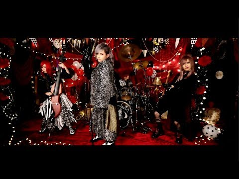 Royz「DOLL」MUSIC VIDEO
