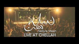 Nabyla Maan-Concert au Chellah (Concert complet)