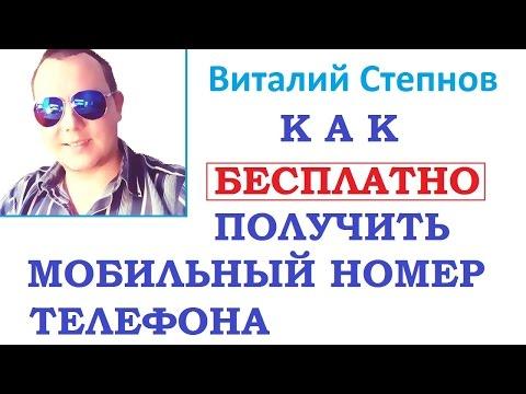 НТВ Плюс КИНО ПЛЮС онлайн - Телевидение онлайн