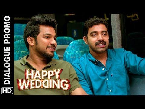 Happy Wedding (Malayalam Movie) | Dialogue...