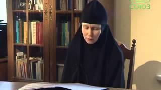 Уроки православия. О подражании женам-мироносица. Урок 2. 6 мая 2014