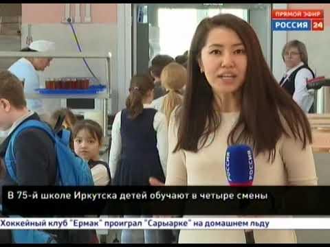 Выпуск «Вести 24» 12.02.2020 (20:00)