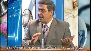 خستگی و ضعف دکتر فرهاد نصر چیمه Fatigue Dr Farhad Nasr Chimeh