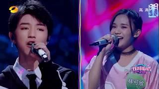 [Cổng 921][Vietsub][Come sing with me] Sủng ái - Vương Tuấn Khải hát cùng fan