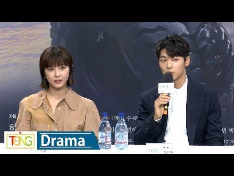 하지원·강민혁 '병원선'(Hospital Ship) 제작발표회 -Q&A- (Ha Ji Won, Kang Min Hyuk, 씨엔블루, CNBLUE, AOA, 민아)