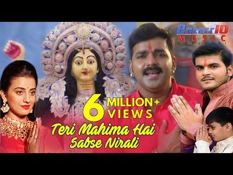 Teri Mahima Hai Sabse Nirali - Full Song | Saiyan Superstar - Pawan Singh, Akshara Singh & Kallu