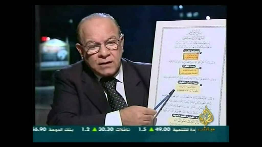 The Idea of Mushaf Al Tajweed