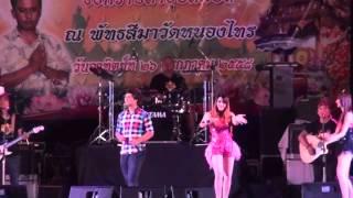 วงเพลินโคราช - วังไทร/ปากช่อง_25/07/58