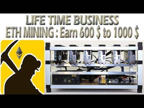 Earn Money 600 $ per month with Ethereum Mining in UAE I Pakistan I Gulf in 2018
