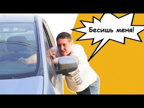 Когда мужики говорят с машиной