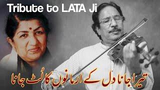 Tera Jana Dil Ky Armano Ka Lut Jana || Ustad Raees khan ||The Best Violinist Ever