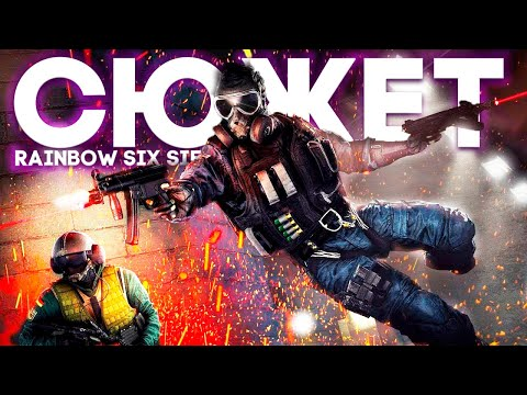Tom Clancy s Rainbow Six Vegas ENG CSO PSP Скачать