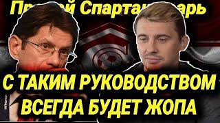 Калиниченко жестко высказался о Федуне