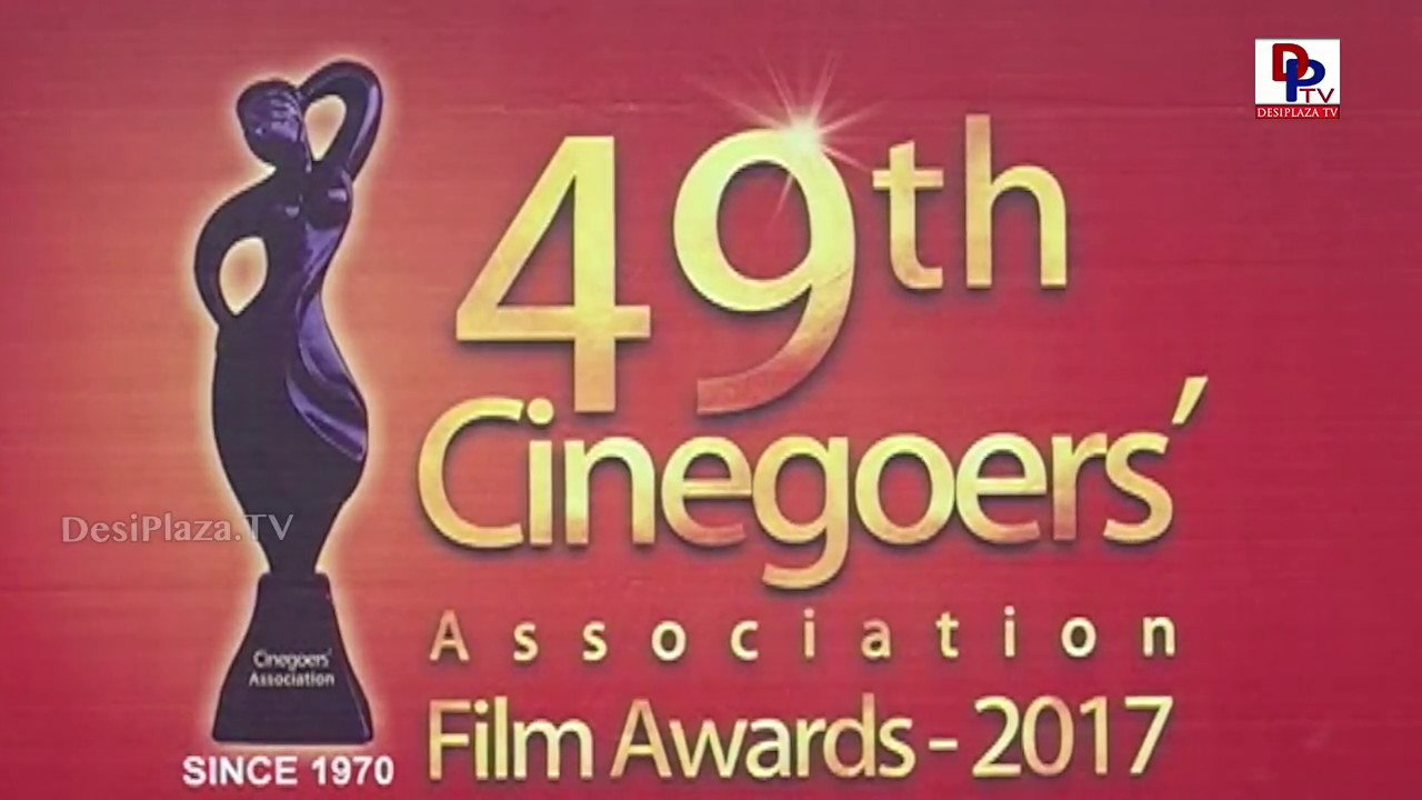 49th Cinegoers Association Film Awards 2017 Presentation | DesiplazaTV