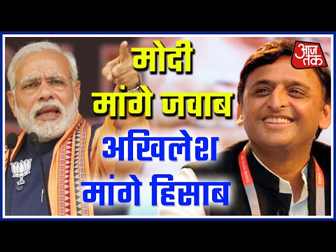 Akhilesh Has Destroyed Uttar Pradesh: Narendra Modi