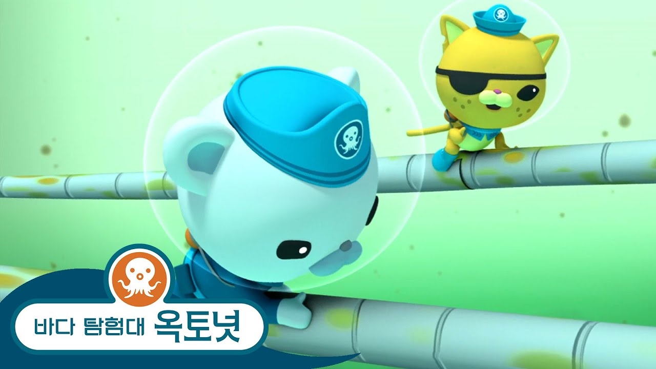 KOR Octonauts S01EP25 Escape from the Algae CLIP 3 July 19th