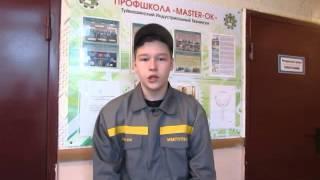 Мухаметьяров Айдар из 8 школы, о курсах основы электросварки(, 2015-12-10T04:05:38.000Z)