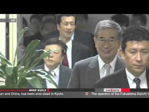 ● Tokyo Gov. Inose announces resignation