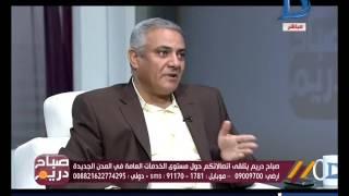 بالفيديو.. بدوي: خطة لتطوير طرق 6 أكتوبر بقيمة تتجاوز 2 مليار جنيه ونصف
