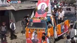 निर्माण व्यवसायी गौचनको अन्तिम सस्कार सम्पन्न – NEWS24 TV