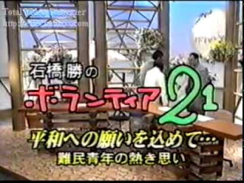 SIMKO AHMED , ARTIST AND HUMANITARIAN AID WORKS ON JAPANESE TV # 2