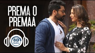 Prema O Premaa Song | 8D Audio | NGK Telugu | Suriya | Rakul Preet | Yuvan Shankar Raja | 8D Songs