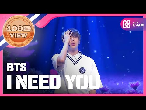 (ShowChampion EP.147) BTS - I NEED U (방탄소년단-I NEED YOU)