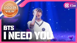 (ShowChampion EP.147) BTS - I NEED U (방탄소년단-I NEED YOU)