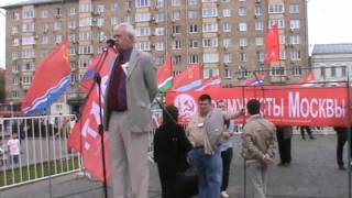 Левый марш 1 мая в Москве