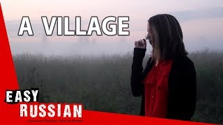 In a Russian village | Super Easy Russian 10