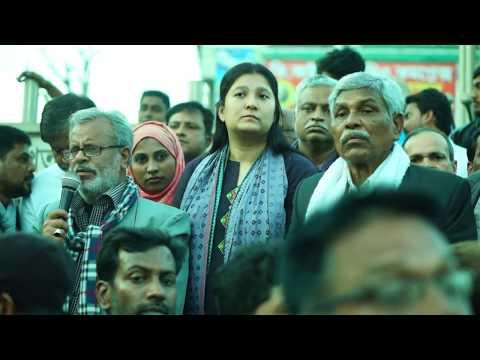 বঙ্গবীরের কন্যা কুড়ি সিদ্দিকী কে নিয়ে যা বললেন সখিপুরের নেতারা - Bangla Last Update News AS tv thumbnail