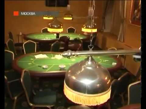 игровая зона казино в краснодарском крае
